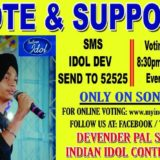 Indian Idol 6 contestant - Devenderpal Singh